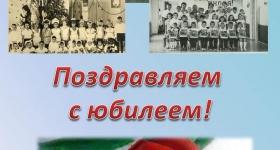 Детский сад № 188