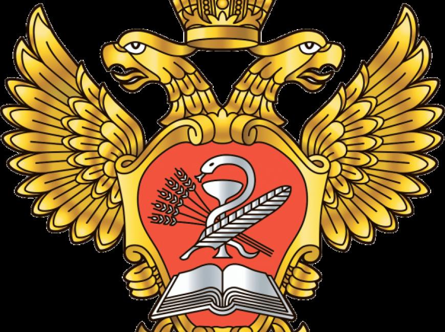 Федеральное агентство научных организаций